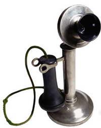 Очень старый телефон...